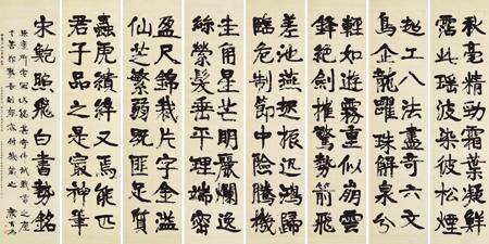 图2 康有为行书鲍照《飞白书势铭》八条屏 成交价RMB14,950,000元.png