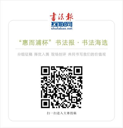 海选投稿二维码3.jpg