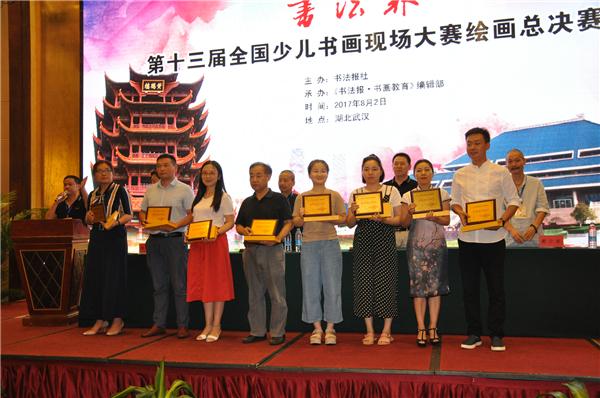 优秀组织单位代表领奖.JPG