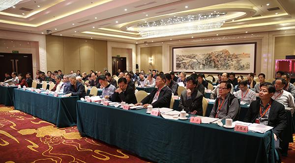 中国书协2018年度工作会议在京举行.jpg