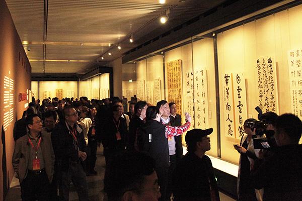 中国书协第七届理事会第三次会议在京举行4.jpg