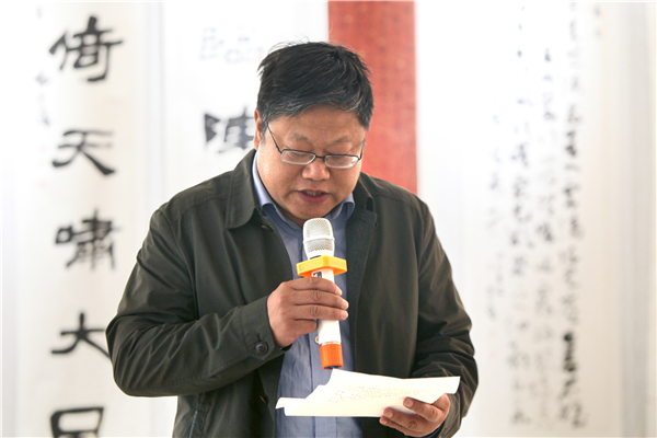 赵主席致辞.JPG